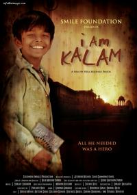 Jestem Kalam