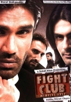 plakat - Fight Club - Members Only (2006)