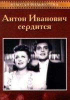 Antoni Iwanowicz gniewa się (1941) plakat