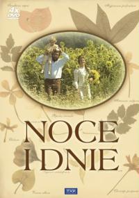 Noce i dnie (1977) plakat