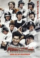 Rookies: Sotsugyō