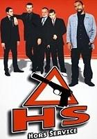 HS - hors service (2001) plakat