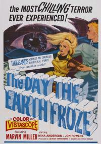 Sampo (1959) plakat