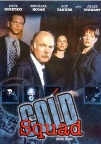 Wydział spraw zamkniętych (1998) plakat