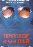 Tenth of a Second (1987) plakat