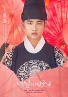 Baek-il-eui Nang-gun-nim