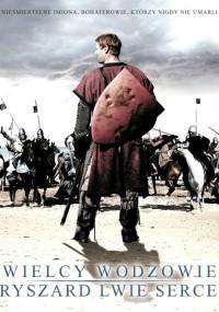 Wielcy wodzowie (2007) plakat
