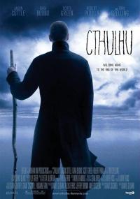 Cthulhu (2007) plakat