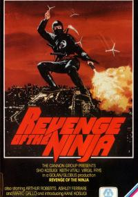 Ninja 2: Zemsta Ninja (1983) plakat