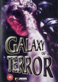 Galaktyka grozy (1981) plakat