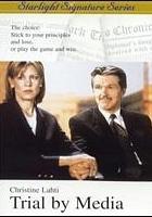 Wyrok mediów (2000) plakat