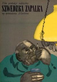 Szwedzka zapałka (1955) plakat