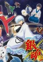 plakat - Gintama (2006)