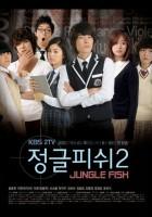Jeon-geul-pi-swi-2