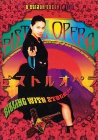 Pisutoru Opera (2001) plakat