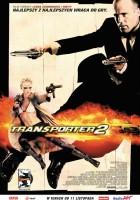 plakat - Transporter 2 (2005)