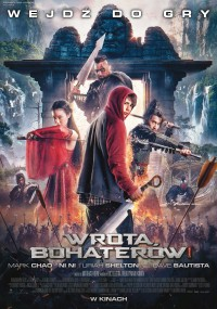 Wrota Bohaterów (2016) plakat