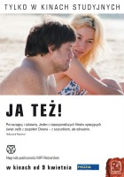 plakat - Ja też! (2009)