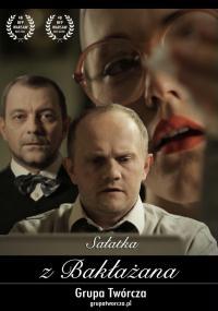 Sałatka z bakłażana (2011) plakat