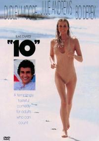 Dziesiątka (1979) plakat