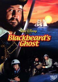 Duch Blackbearda (1968) plakat