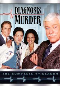 Diagnoza morderstwo (1993) plakat