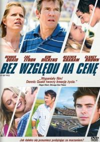 Bez względu na cenę (2012) plakat