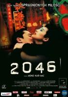 plakat - 2046 (2004)