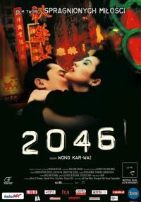 2046 (2004) plakat