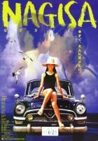 plakat - Nagisa (2000)