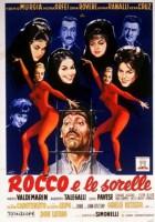 Rocco e le sorelle