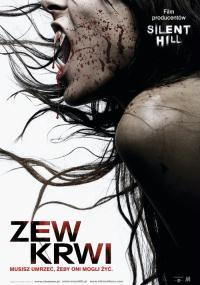 Zew krwi (2006) plakat