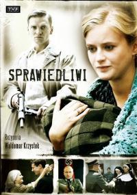 Sprawiedliwi (2009) plakat