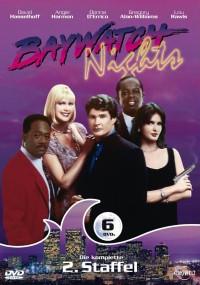 Nocny patrol (1995) plakat