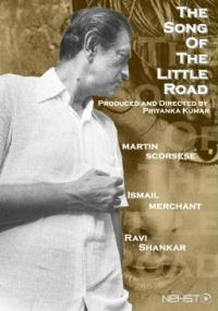 The Song of the Little Road (2003) plakat