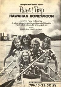 Nie wierzcie bliźniaczkom: Hawajskie wakacje