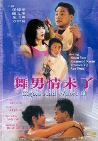Wu nan qing wei liao