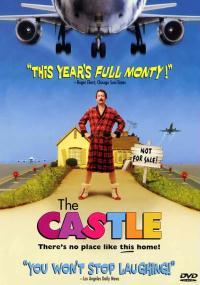 Zamek (1997) plakat
