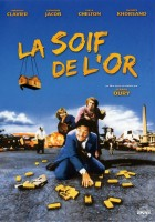plakat - Żądza pieniądza (1993)