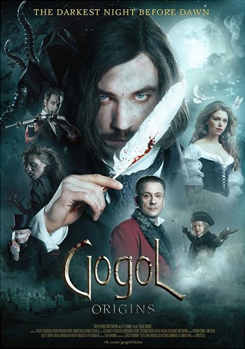 Gogol. Nachalo