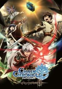 Chain Chronicle: Hekuseitasu no Hikari (2017) plakat
