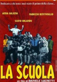 La Scuola (1995) plakat