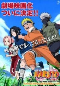 Naruto - Konoha Sports Festival