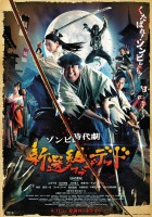 Shinsengumi of the Dead