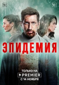Ku jezioru (2019) plakat