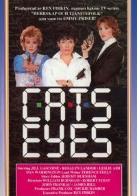 C.A.T.S. Eyes (1985) plakat