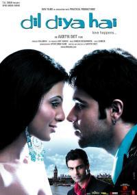 Dil Diya Hai (2006) plakat