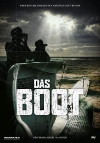 Okręt (2018) plakat