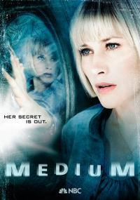 Medium (2005) plakat