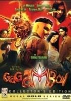 Gagamboy (2004) plakat
